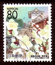 湯島天神の切手