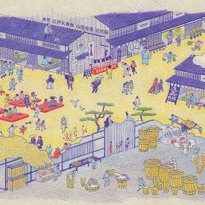 東京 江戸久寿餅 山信食品 三代目 小山信太郎様facebook&Blog用イラストレーション
