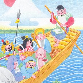 年賀状素材「七福神」