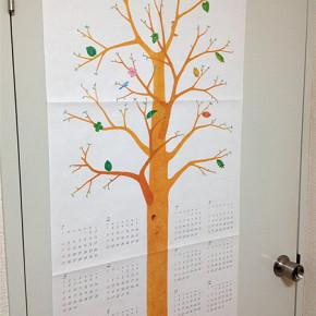 プルデンシャル保険カレンダー