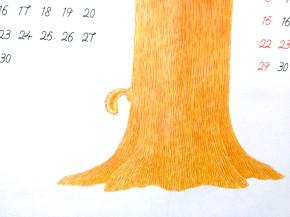cal09_tree