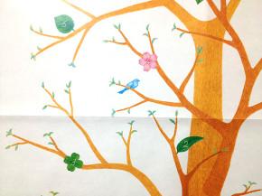 cal11_tree