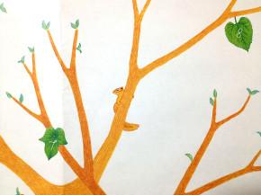 cal12_tree