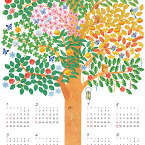 Tree of happiness 2015