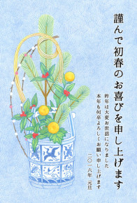 年賀状素材「正月飾り」