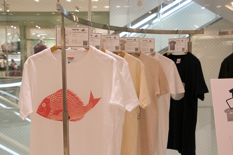 【SUZURI×岩田屋コラボ】めで鯛Tシャツ