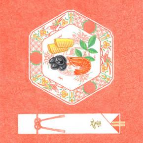 年賀状素材/御節料理
