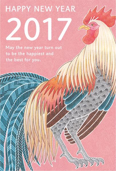 2017年筆まめ 尾長鶏
