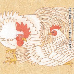 2017年筆まめ 鶏