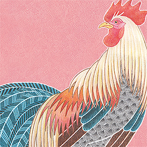 筆まめ2017尾長鶏