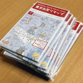 MOUNT ZINE 13に「東京のお祭りマップ」出品します