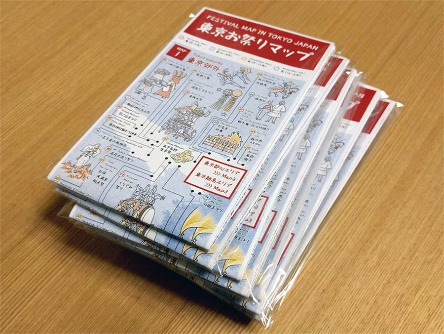 東京お祭りマップ
