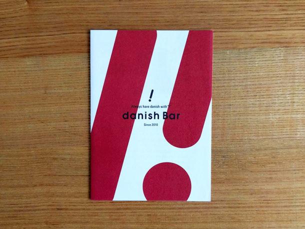 danish Bar 商品説明リーフレット
