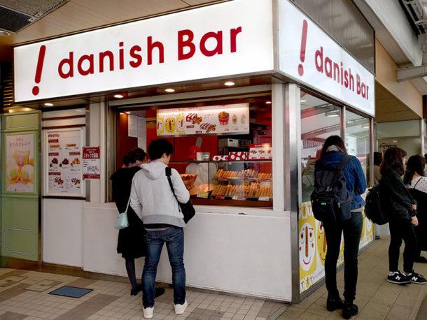 danish Bar 自由が丘店