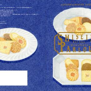資生堂パーラー2018春夏総合カタログ表紙 クッキーイラストレーション