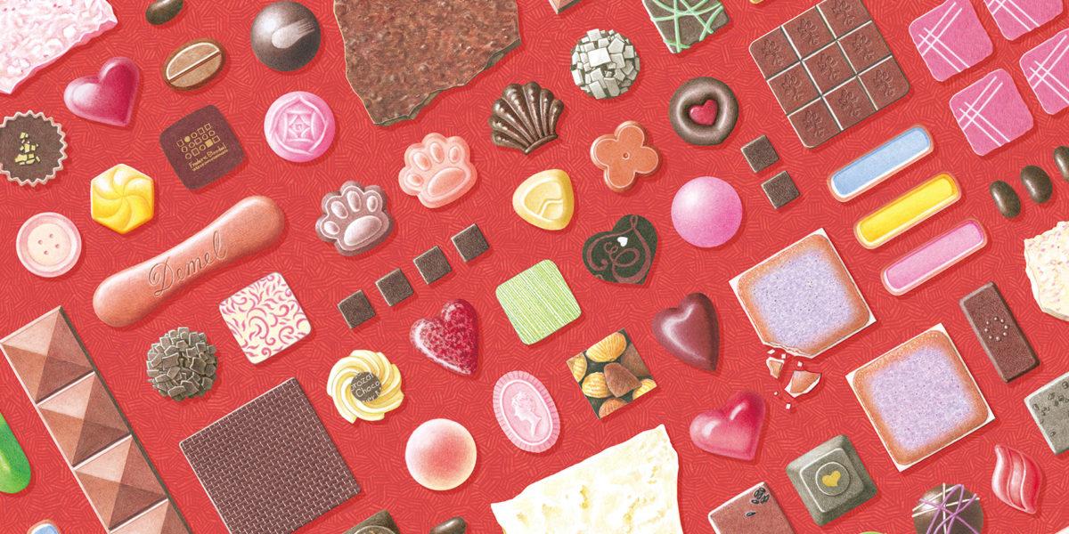 Chocolat Promenade2020 オリジナルレイアウト