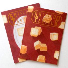 資生堂パーラー2019秋冬総合カタログの表紙と中面見開きのイラストレーションを担当