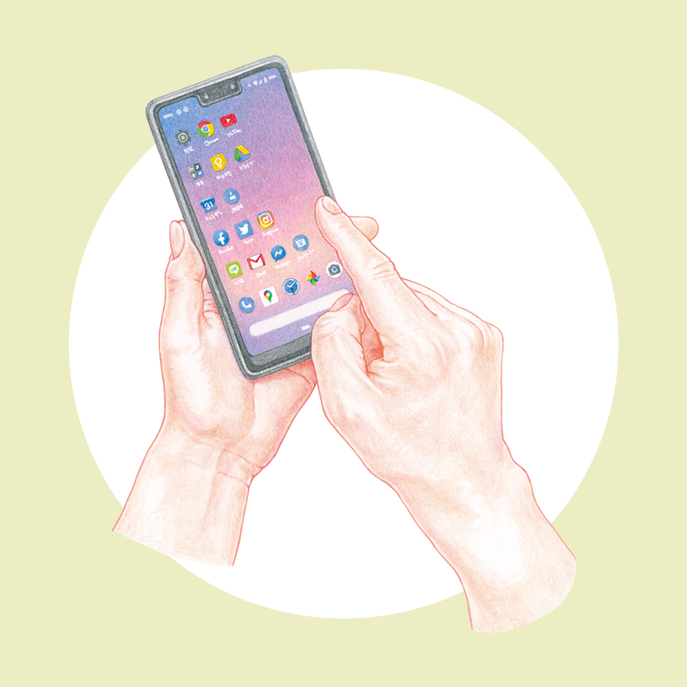 いちばんやさしいスマートフォン超入門 表紙用カット