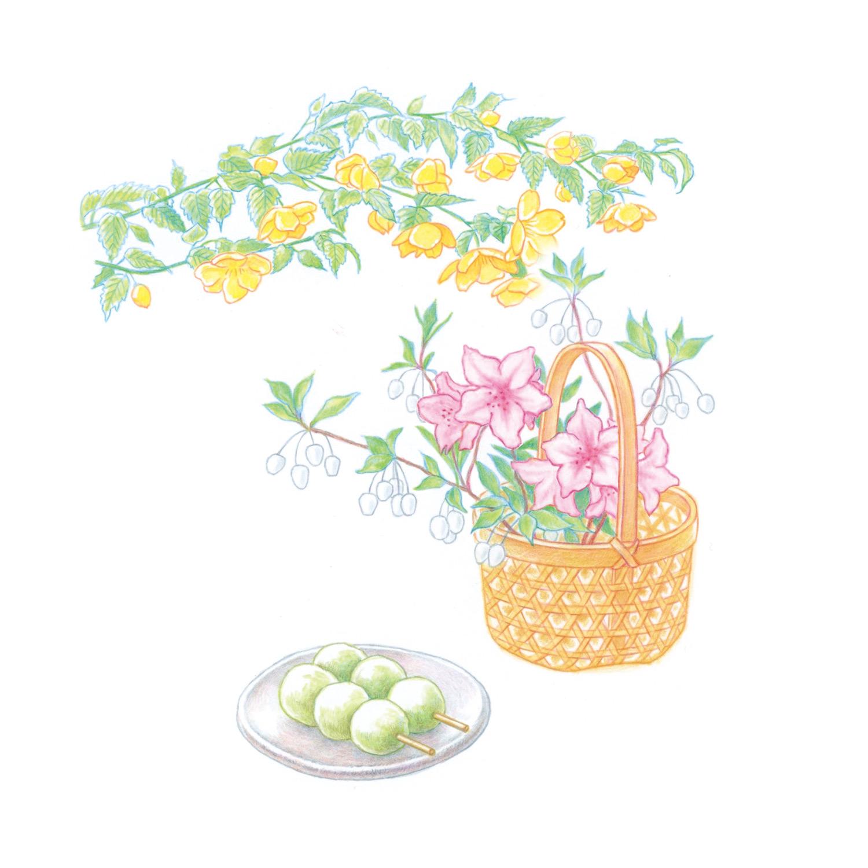 暮らしを楽しむ二十四節気手帖4月カレンダー「山吹とツツジ・団子」