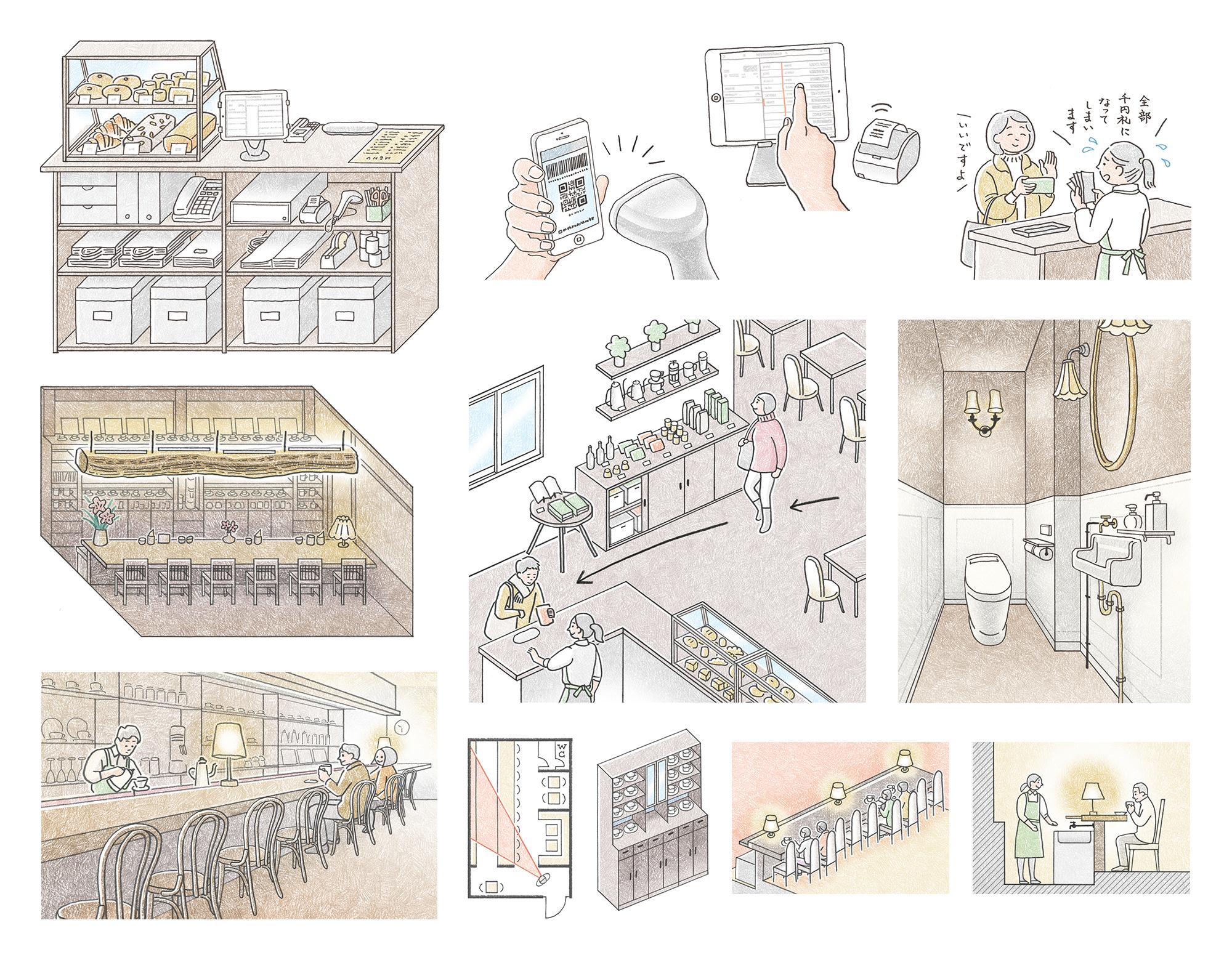 エクスナレッジ「建築知識2021年1月号」挿絵