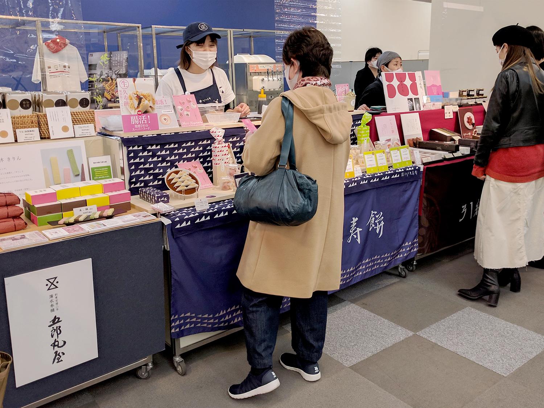 松屋銀座 GINZAバレンタインワールド 江戸久寿餅店