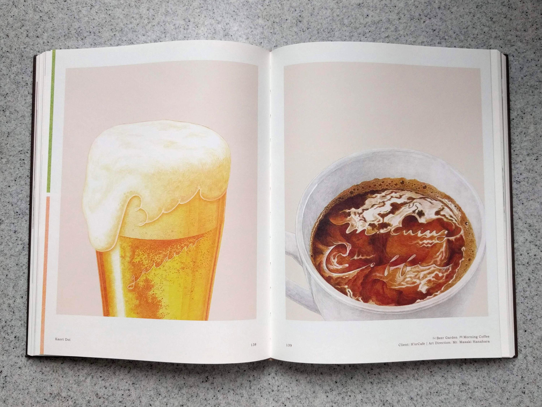Victionary PlatePlate フードイラストレーション画集 ビール・コーヒー