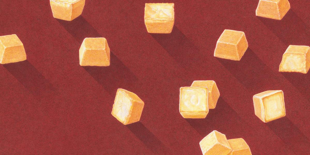 資生堂パーラー2019秋冬総合カタログ表紙 チーズケーキイラストレーション 表紙(税率改訂版)
